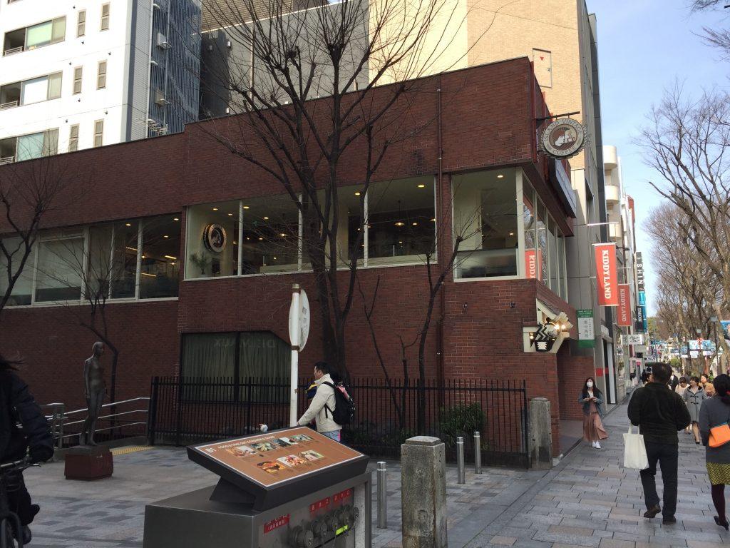 アイランドビンテージコーヒー 表参道店