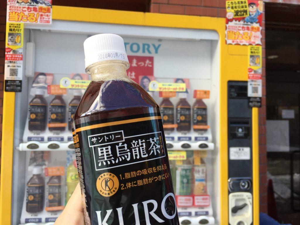 ラーメン二郎 札幌店の自動販売機