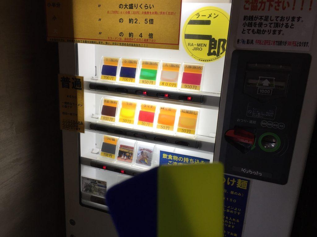 ラーメン二郎 札幌店の券売機