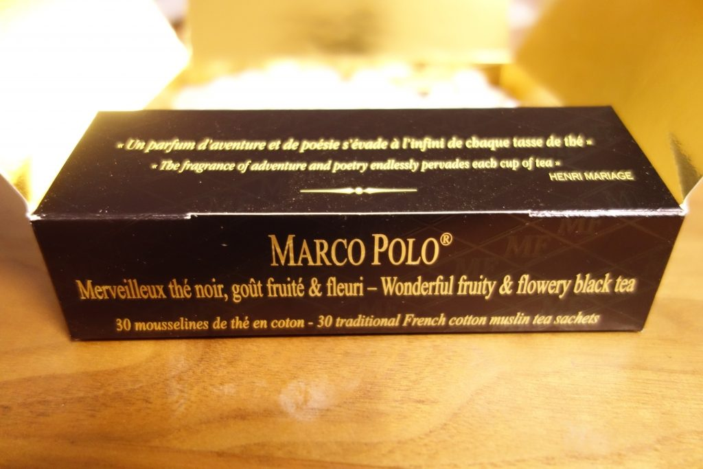 Mariage Freres Marco Polo(マリアージュ・フレール マルコ・ポーロ)