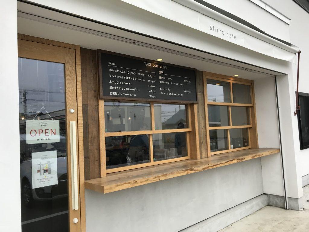 Shiro Cafe テイクアウトコーナー