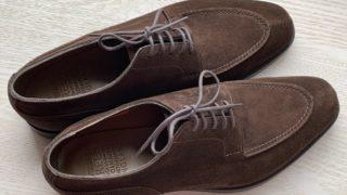 靴・コラム