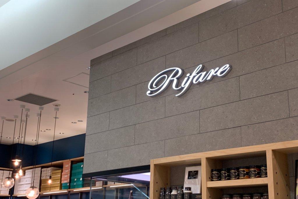 リファーレ 札幌店