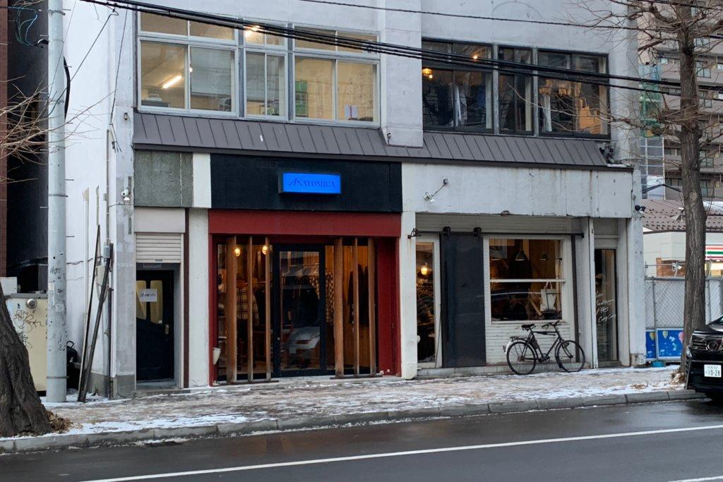 ANATOMICA 札幌店