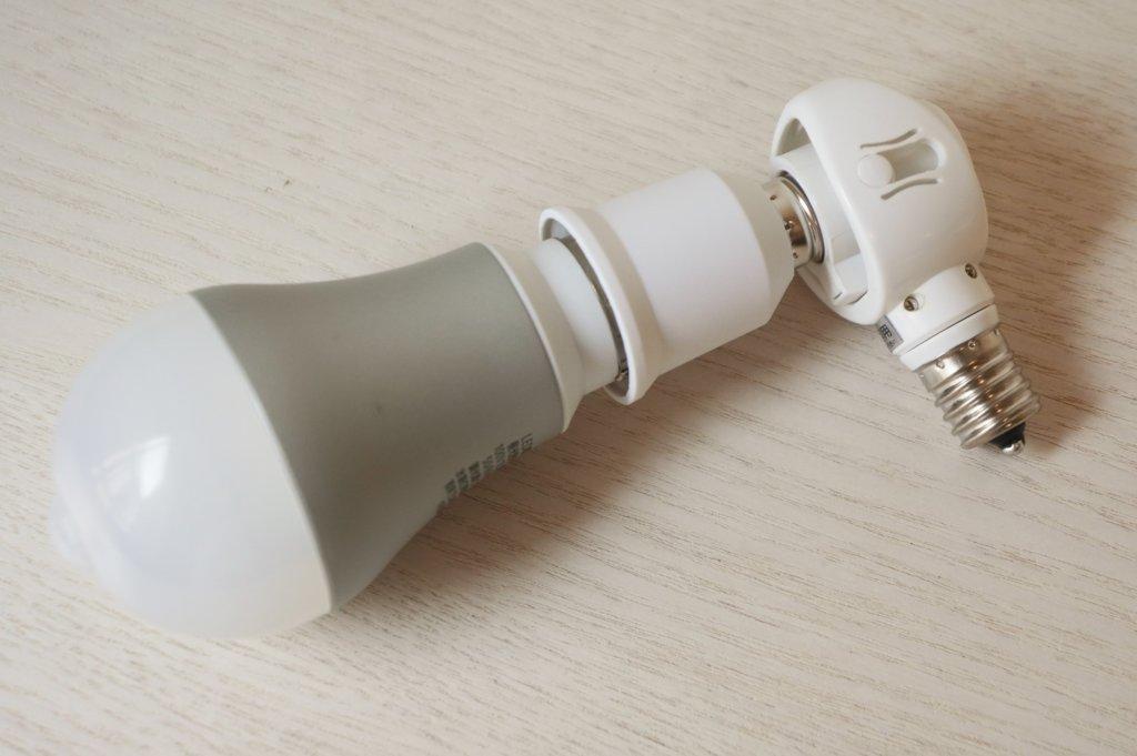 人感センサー付きLEDを横向き可変ソケットで使用する