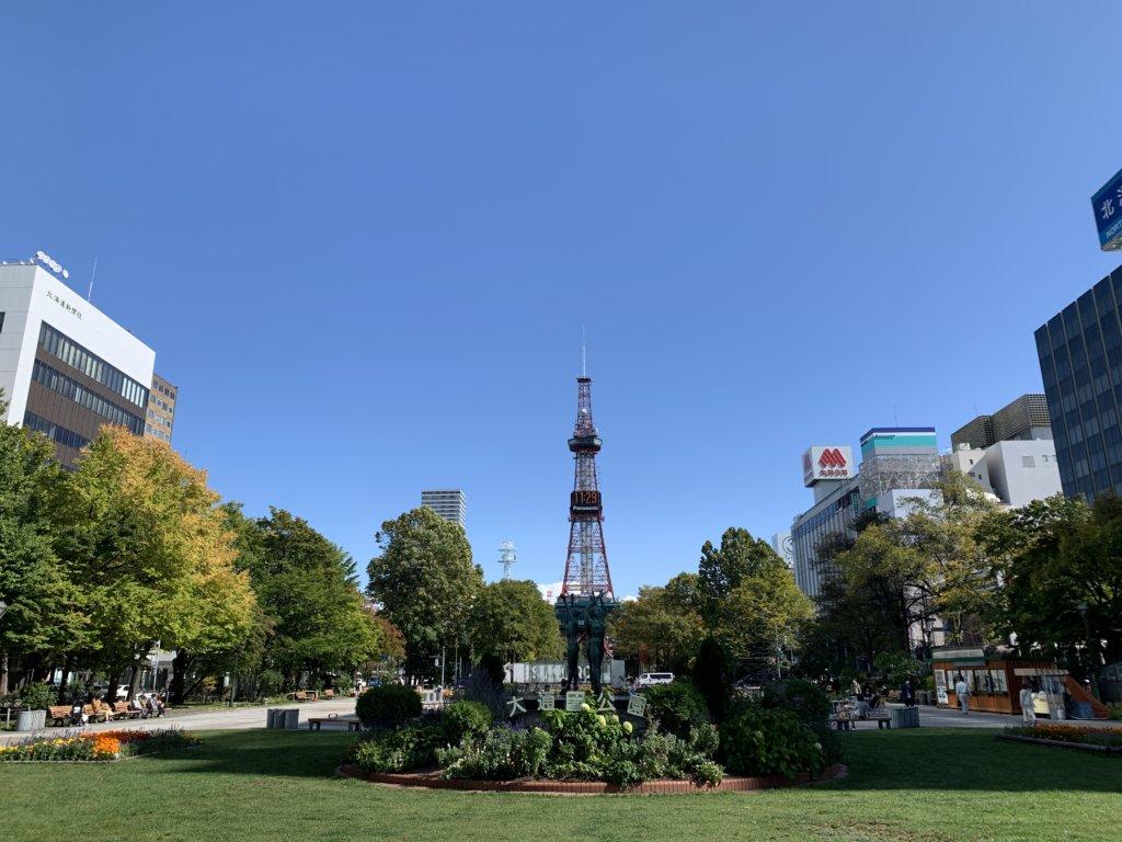 大通り公園とテレビ塔