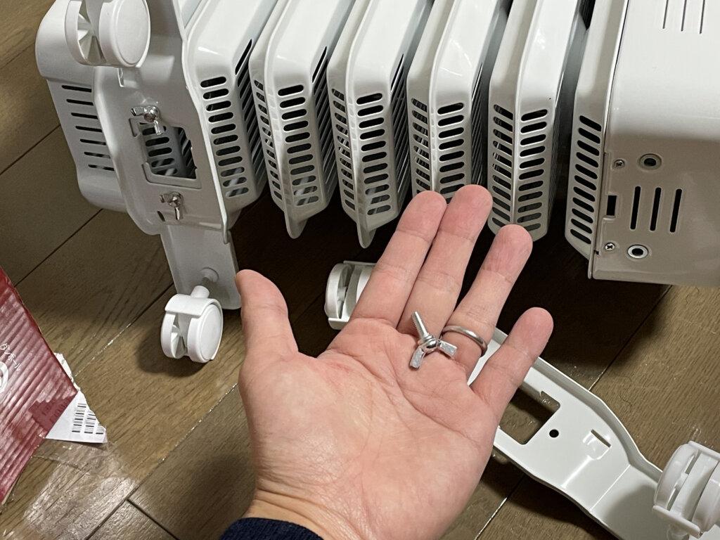 ディンプレックス オイルフリーヒーターの組み立て