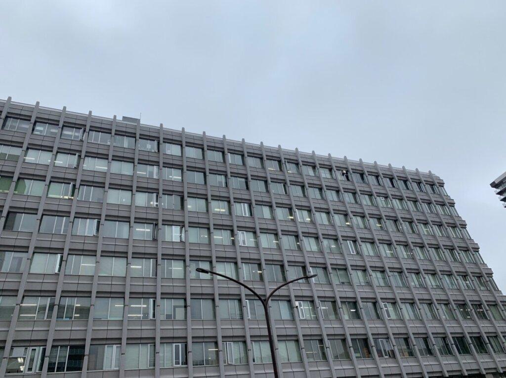 札幌税関支署